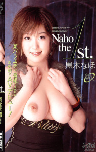 Naho the 1st.